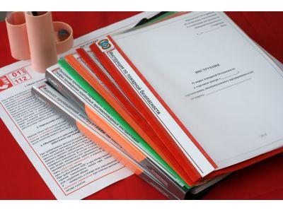 Как организовать хранение и ведение документов по ПБ