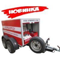 Огнеборец 1200Д-03 Пожарно-спасательный комплекс / пожарный прицеп