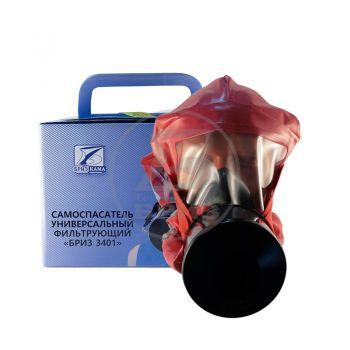 Самоспасатель ГДЗК-Б универсальный фильтрующий (коробка)