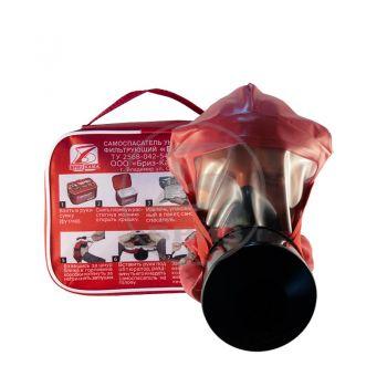 Самоспасатель ГДЗК-Б универсальный фильтрующий (сумка)