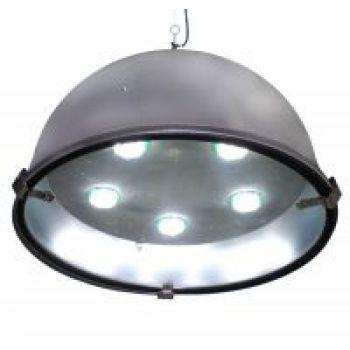 Светодиодный светильник направленного света Экотон-ССНС-60