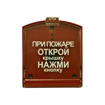 ЛАДОГА ИПР-РК (С ЭЛЕМЕНТАМИ ПИТАНИЯ)