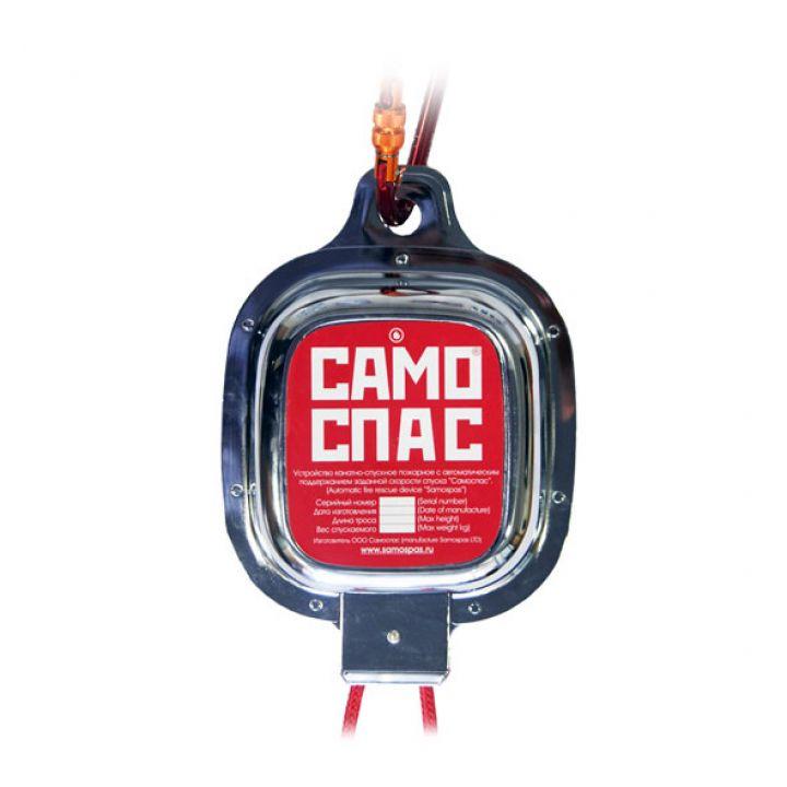 Канатно-спусковое устройство пожарное САМОСПАС УКСПА