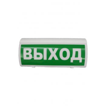ВОСХОД-РС1 ВЫХОД